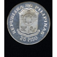 Philippines 25 Piso 1974 Proof silver KM#204a central bank