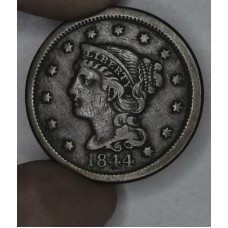 1c One Cent Penny 1844 F15 even brown toning