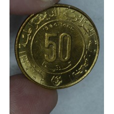 Algeria 50 Centimes 1980 MS64 aluminum-bronze KM#111 tn bright