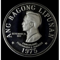 Philippines 5 Piso 1975 Proof CN KM#210.1 crown size