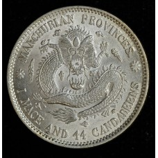 China-Manchurian Prov 20 Cents (1914-15) UNC silver Y#213a.3 white