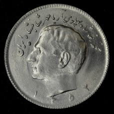 Iran 10 Rials SH1352 1973 MS66 CN KM#1179 frsty gm