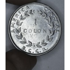 Costa Rica 1 Colon 1954 AU50 stainless steel KM#186.1 edg letter