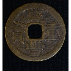 China-Yunnan 10 Cash (1851-61) VF20 cast brass C#27-4 drk