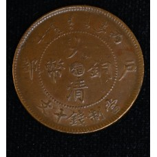 China-Hunan 10 Cash CD1906 EF45 copper Y#10h.2 lt brn