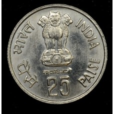 India 25 Paise 1985 (c) MS63 CN KM#53 lustrous gem