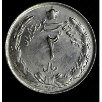 Iran 2 Rials SH1354 1975 MS65 CN frosty luster