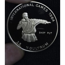 Bhutan 25 Ngultrum 1984 Proof CN X#M2 Shot put