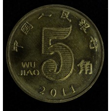 China-Peoples Republic 5 Jiao 2011 MS65 brass KM#1411 blazing