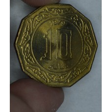 Algeria 10 Dinars 1979 MS63 aluminum-bronze KM#110 10 sided
