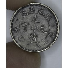 China-Fukien 5 Cents ND(1903-08) EF40 silver Y#102.3