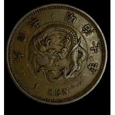 Japan 1 Sen (1874)Yr7 EF40 copper Y#17.1 light brn