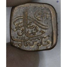 India-Bahawalpur 1 Paisa AH1343 EF40 copper Y#8 red brn hue