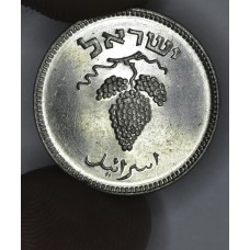 Israel 25 Pruta 1954 MS63 nickel-clad-steel KM#12a brilliant