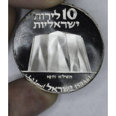 Israel 10 Lirot 1971 MS65 silver KM#58 atomic;no star