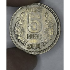 India 5 Rupees 2010 (b) UNC nickel-brass KM#373 orig tn