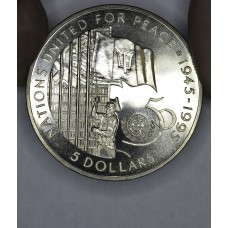 Barbados $5 Dollars 1995 MS66 CN KM#62 raising flag