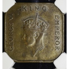 Malaya 1 Cent 1941 I MS63 BN NGC bronze KM#2 frosty