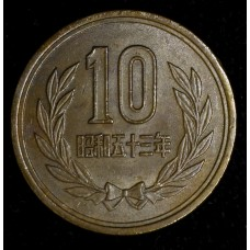Japan 10 Yen Yr.53(1978) (o) MS65 BN bronze Y#73a CH