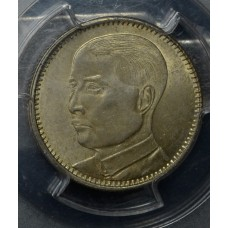 China-Kwangtung 20 Cents 18(1929) MS62 PCGS silver Y#426