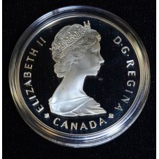 Canada $1 Dollar 1985 Proof silver KM#143 in orig box