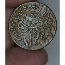 Yemen 1/80 Riyal AH1346 EF45 bronze Y#2.5 wk edge str