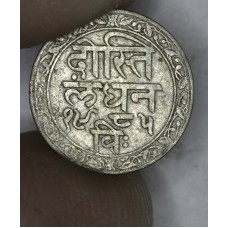 India-Mewar 1/16 Rupee VS1985(1928) VF20 silver Y#18 lt tn