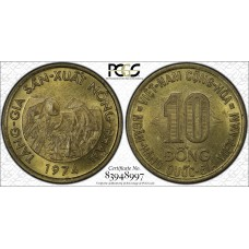 South Vietnam 10 Dong 1974 MS63 PCGS KM#13 FAO