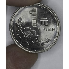 China-Peoples Republic 1 Yuan 1992 MS65 nickel plated Steel KM#337 frsty