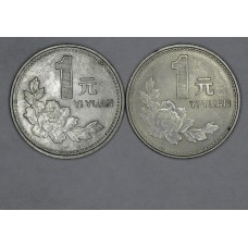 China-Peoples Republic 1 Yuan 1991&93 MS63 nickel plated Steel KM#337 2 coins