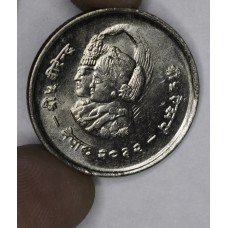 Nepal 1 Rupee VS2032 (1975) MS65+ CN KM#831 FAO gem