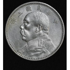 China $1 Dollar 3 (1914) AU Details silver Y#329 cleaned