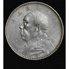 China $1 Dollar 3 (1914) AU55 silver Y#329 fatman tn edg