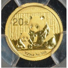 China 20 Yuan 2012 MS70 PCGS GOLD FirstStrike