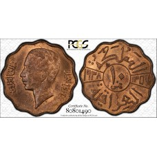 Iraq 10 Fils 1938 MS63 RB PCGS bronze KM#103b Ghazi