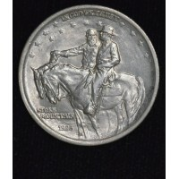 50c Cent 1/2 Half Dollar 1925 Stone Mountain MS63 frosty white