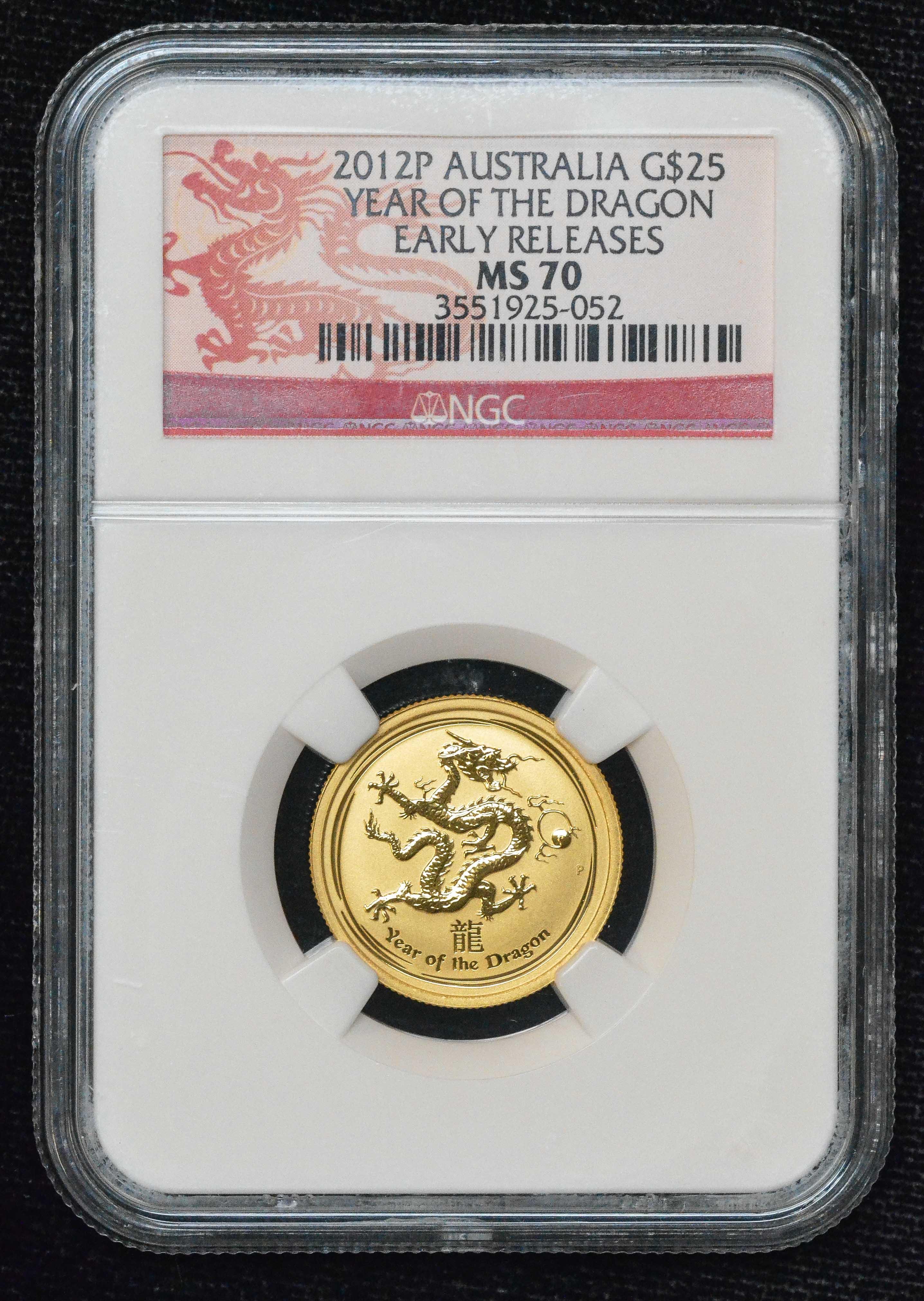 American Coin Stamp Menu